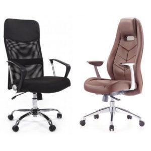 Офисные кресла и стулья бу